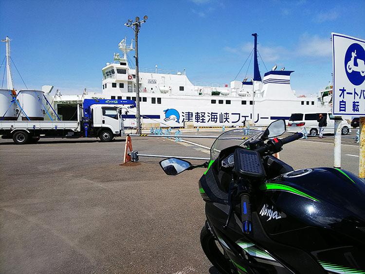 津軽海峡フェリーとninja250